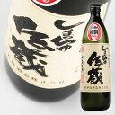 【喜界島酒造】 しまっちゅ伝蔵 黒糖30度 900ml 【黒糖焼酎】