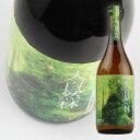 【本坊酒造】 屋久の島 大自然林  25度 720ml 津貫会限定商品 【芋焼酎】