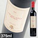 【カステル ザレッグ】 モスカート ローザ [2012] 375ml・ロゼ ハーフボトル 【Castel Sallegg】 Moscato Rosa
