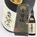【大七酒造】 大七 皆伝 純米吟醸 1.8L 【純米吟醸】 [J202]