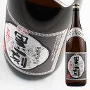 【小牧醸造】 黒一刻(くろいっこ) 全量黒麹仕込 25度 1.8L 【芋焼酎】