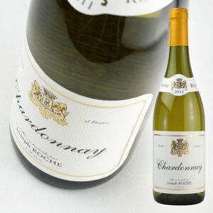 ジョセフ ロッシュ シャルドネ Chardonnay