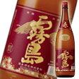 ショッピング赤霧島 【霧島酒造】 芋焼酎 25° 赤霧島 1.8L 【芋焼酎】