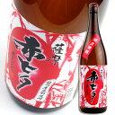 【田崎酒造】 紅芋焼酎 赤七夕 25° 1.8L