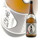 【小牧醸造】 黒一刻(くろいっこ) 全量黒麹仕込 25度 720ml 【芋焼酎】