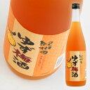 【中野BC】 ゆず梅酒 720ml