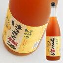 【中野BC】 はっさく梅酒 1.8L
