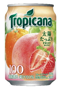 ジュース トロピカーナ フルーツ ブレンド