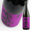 【濱田酒造】 薩州 赤兎馬(せきとば) 紫芋使用 25° 1800ml【芋焼酎】
