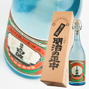 【薩摩酒造】 白波 明治の正中 1.8L 【芋焼酎】