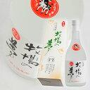 【大和一酒造元】 牛乳焼酎 牧場の夢 720ml 【牛乳焼酎】