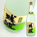 【有限会社 比嘉酒造】 残波 1.8L 【泡盛】