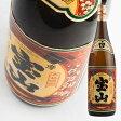 【西酒造】 宝山 25° 1800ml 【芋焼酎】
