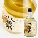 【八重泉酒造】 GOLD25 樫樽貯蔵 泡盛25度 720ml 【泡盛】