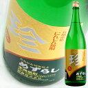 【研醸】 人参焼酎 珍(めずらし) 25度 1.8L 【にんじん焼酎】