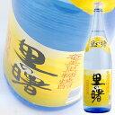【町田酒造】 里の曙 黒糖25度 1.8L 【黒糖焼酎】