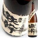 【オガタマ酒造】 鉄幹 かめ仕込み 芋25度 1.8L 【芋焼酎】