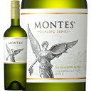 【モンテス クラシック】 ソーヴィニヨン・ブラン [2016] 750ml・白 MONTES CLASSIC Sauvignon Blanc
