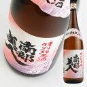 【南部美人】 南部美人 特別純米酒 1.8L 【特別純米】 [J113]