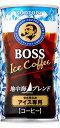 【缶コーヒー】サントリー BOSS《ボス》 地中海ブレンド 185g  缶 1ケース《30本入》《1配送最大4ケースまで同梱OK!》
