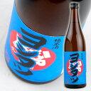 【阿櫻酒造】 純米酒 ヨシタツラベル(青)720ml【純米酒】