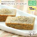 有機JAS認定北海道産小麦と焦がしバターたっぷり!し