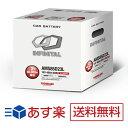 マツダ スピードアクセラ適合バッテリー AMS85D23L 充電制御車対応 インフィニタル(互換バッテリー:55D23L 65D23L 75D23L)