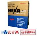 ホンダ インサイト 適合バッテリー 44B19L(互換バッテリー:36B19L・38B19L・40B19L・42B19L 等)ヘキサ 充電制御車対応
