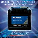 【送料無料】トヨタ カローラII用 40B19R 新品『ACデルコバッテリー』