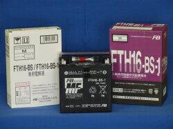 【送料無料】FTH16-BS-1 二輪バッテリー(古河)