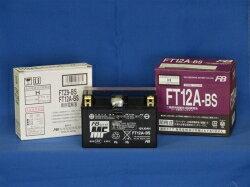 【送料無料】FT12A-BS 二輪バッテリー(古河)