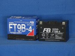 【送料無料】FT9B-4 二輪バッテリー(古河)