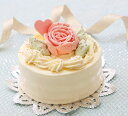 バタークリームケーキ バースデー ホワイトデーギフト