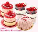 春いろ『苺の3種ケーキ』5個入北海道スイーツ ホワイトデーお返しに