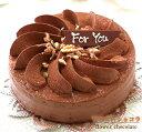 なめらか チョコレート フラワー ショコラ バースデー バレンタイン