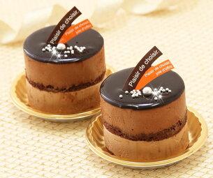 ショコラ チョコレート クーベルチュール バレンタイン