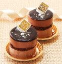 チョコレートケーキ 通販