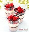 彩り鮮やかベリースイーツ『苺のチーズケーキ』3個入り北海道スイーツ 苺スイーツ いちご バースデーケーキ