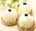 甘さ1/2♪『豆乳モンブラン』3個入北海道スイーツ モンブランヘルシーケーキ