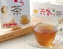 クロネコDM便専用!ほんものや すいかでげんきっ茶【12包入】