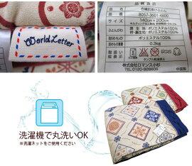 ロマンス小杉WorldLetterワールドレター洗えるマイクロファイバー肌掛けふとんシングル(140×200cm)肌かけ肌掛けふとん肌掛け布団ウォッシャブル洗えるふとん毛布の代わりにも