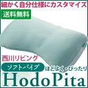 西川リビング【pillow gallery】ピローギャラリー...