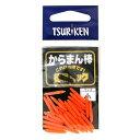 釣魚 - 釣研(Tsuriken) からまん棒 徳用パック 小