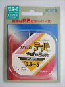 ゴーセン(GOSEN) GT480RテクミーTP力糸 赤 0.8-5