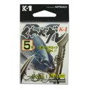 カツイチ K1くわせグレ 茶 5【ゆうパケット】