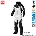 シマノ(SHIMANO) NEXUS GORE-TEX プロテクティブスーツ LIMITED PRO RT-112P XL BB-Xホワイト