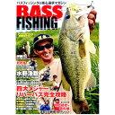 BASS FISHING【ゆうパケット】