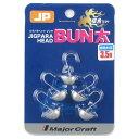 メジャークラフト ジグパラヘッド BUN太 根魚タイプ 3.5g【ゆうパケット】