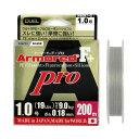 デュエル(DUEL) ARMORED F+ Pro 200m 1.0号 S(シルバー)