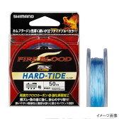 シマノ(SHIMANO) ファイアブラッド EXフロロ HARD-TIDE CL-I32P 50m 4.0号 タイドブルー